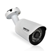 malaysia 5MP bullet camera