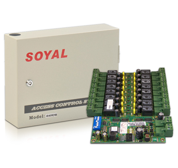 soyal digital output module