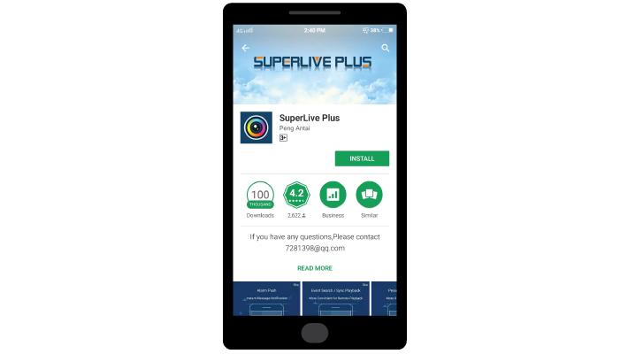 superlive plus software for CCTV