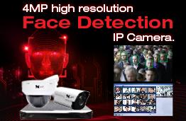 MAG IP CCTV 1