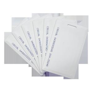 EM long range proximity card